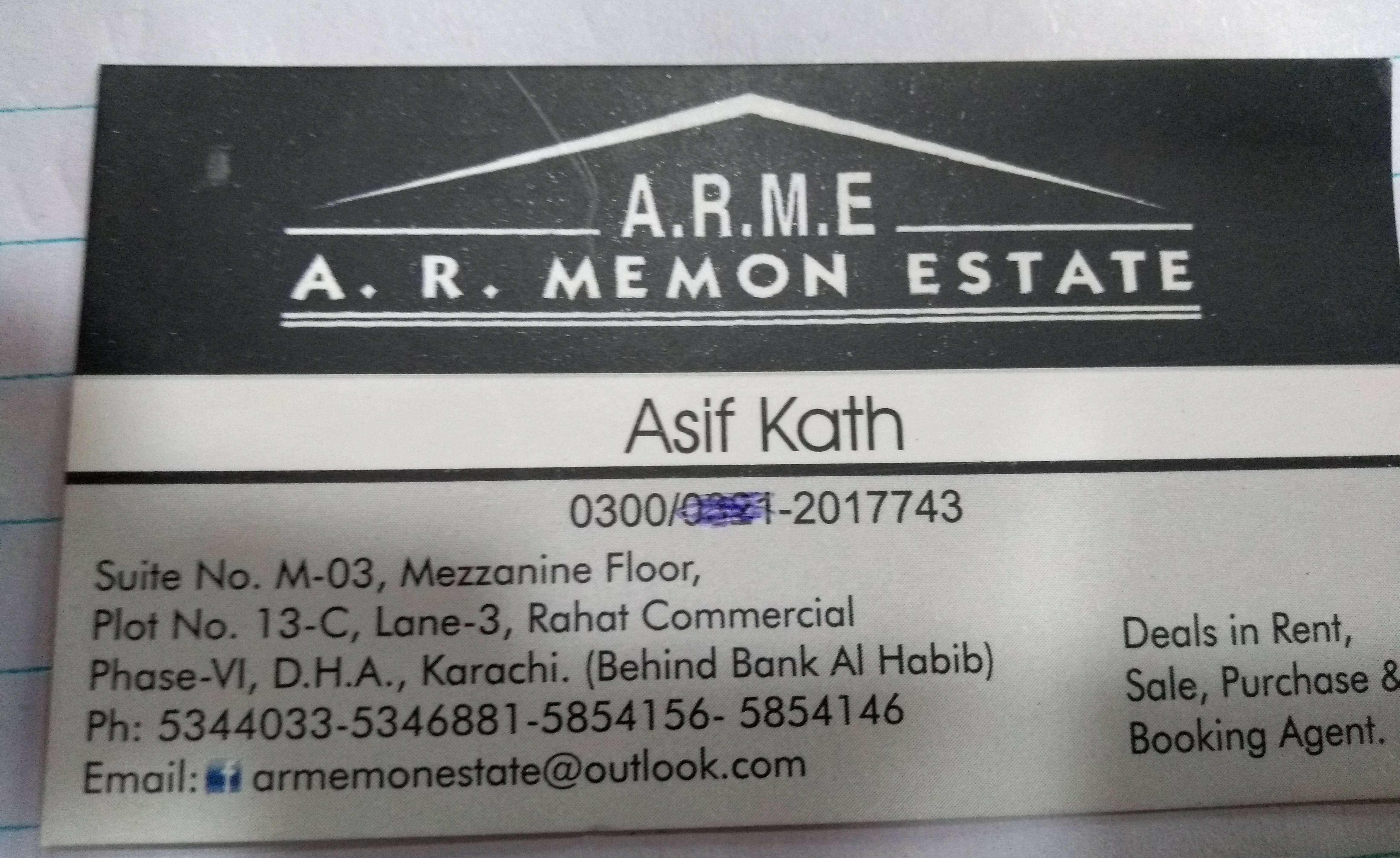Asif Kath