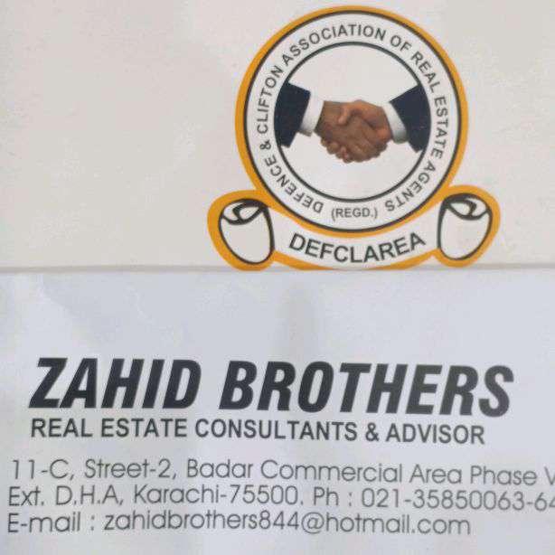 Sardar Zahid Khan
