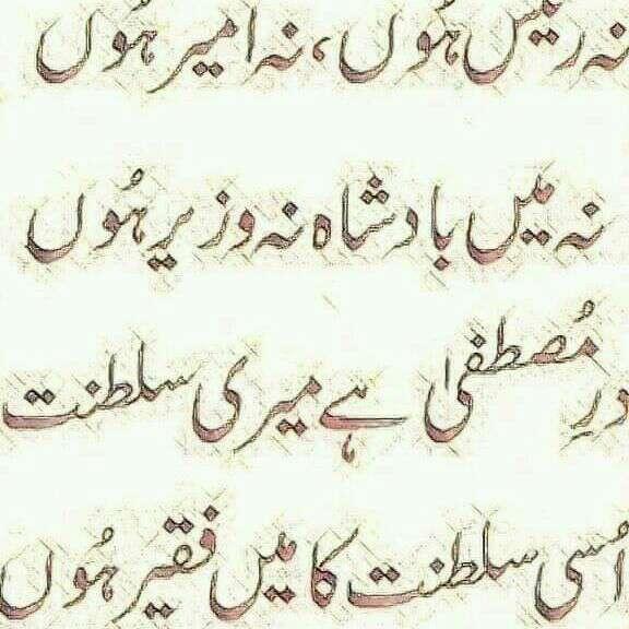 Furqan Ahmed
