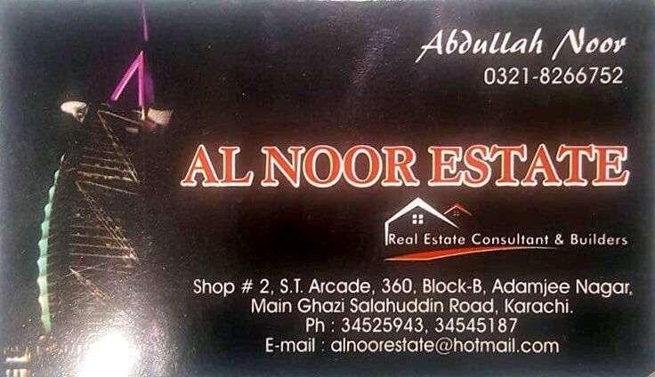 Abdullah Noor